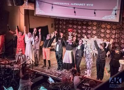Edwardian Ball - New Orleans presents The Deadly Blotter