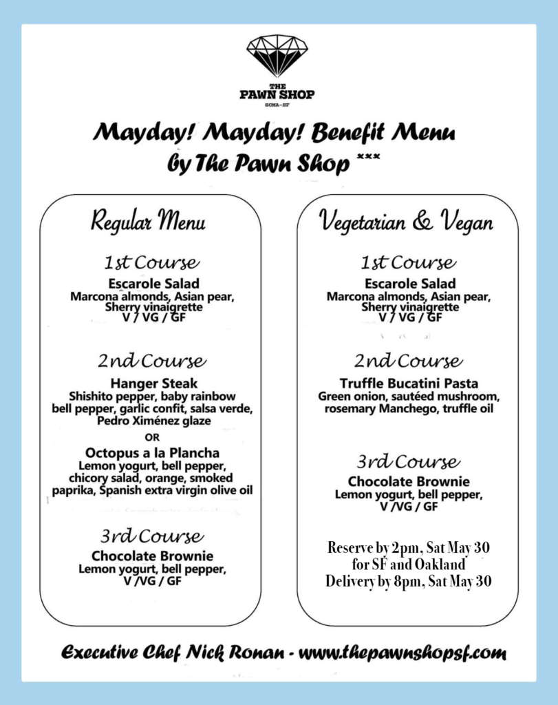 The Pawn Shop menu for the Voila Benefit